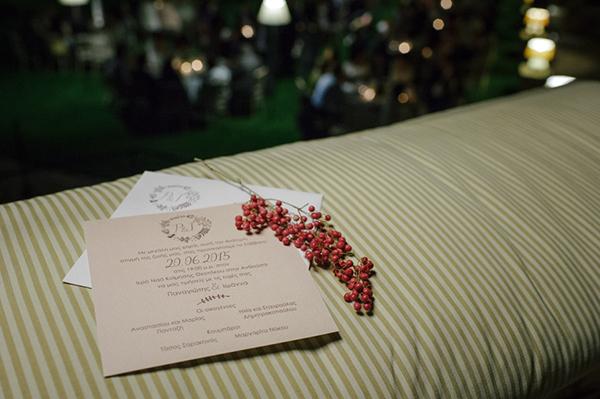 ρουστικ-προσκλητηριο-γαμου