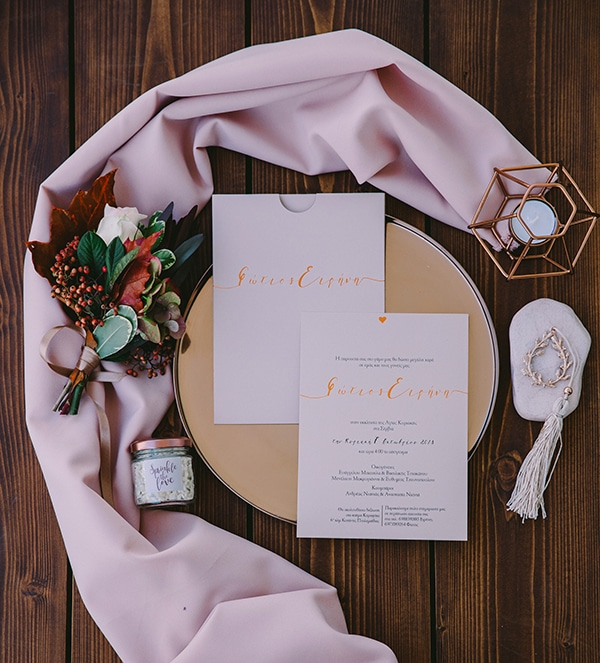 romantic-autumn-wedding-in-kozani_17