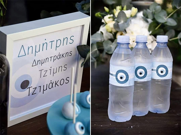 baptism-greek-eye-theme_02A