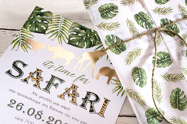 unique-baptism-invitations-theme-jungle-animals-_04