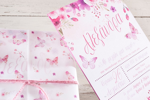 floral-girls-baptism-invitations_5384B___