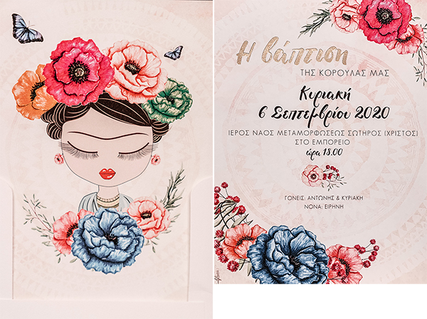 colorful-mexican-style-girl-baptism-frida-kahlo-theme_03A